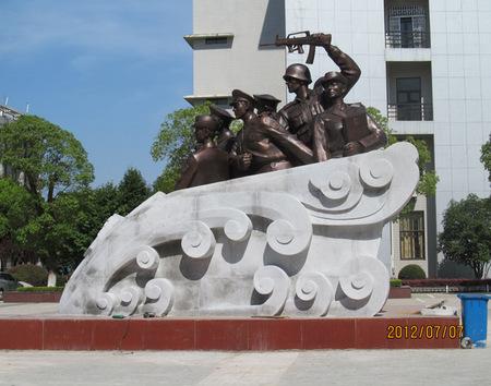 学校主题雕塑