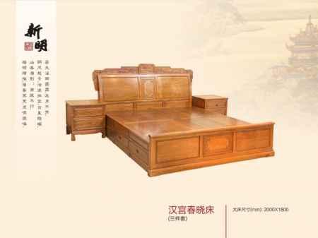 大红酸枝明式红木床|大红酸枝明式红木床厂家