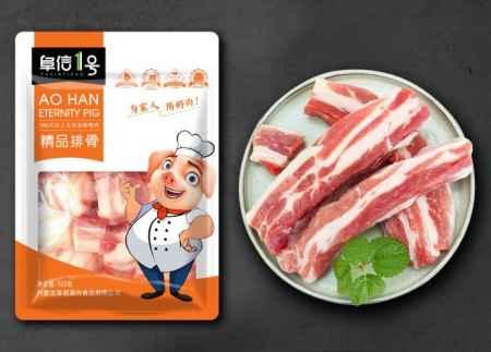 阜信源肉食产品