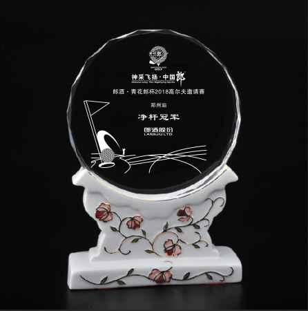 陶瓷奖杯定制