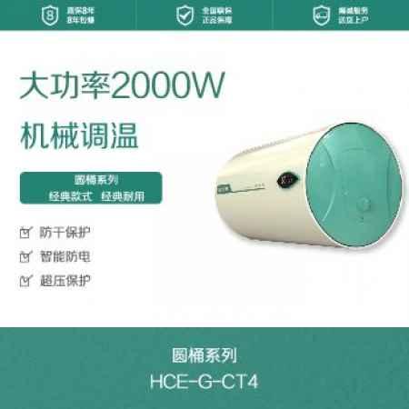 广东热水器销售