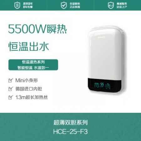 广东立式热水器价格