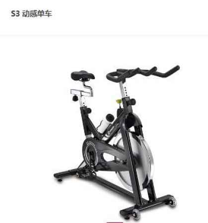 乔山动感单车