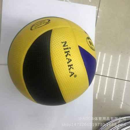 比赛训练排球销售