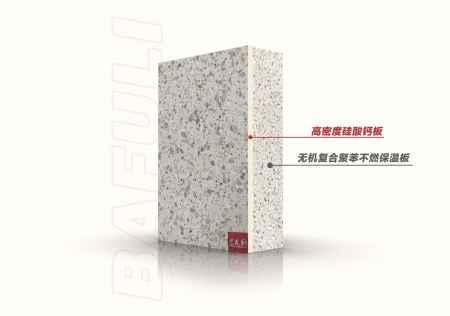 潍坊保温装饰板销售