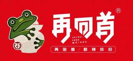 浙江餐饮加盟求推荐