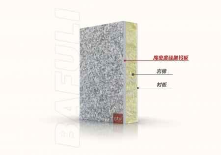 山东岩棉保温装饰板专业生产厂家