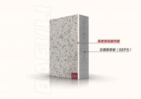 潍坊石墨聚苯板保温装饰板
