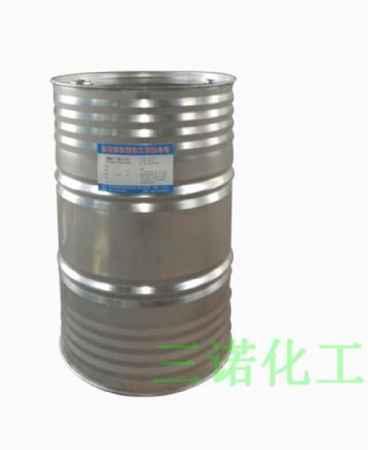 三辛癸烷基叔胺(N235/7301)销售